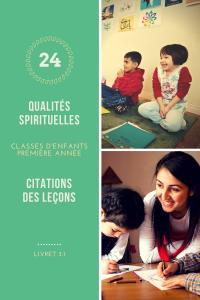 Citations illustrées du livret 3.1 - Les qualités spirituelles