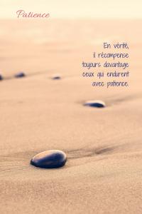 """Citatinon de la leçon 23: """"En vérité, il récompense toujours davantage ceux qui endurent avec patience."""""""