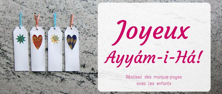 Marque-pages pour Ayyám-i-Há